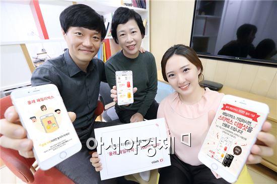 KT 올레 패밀리박스, 출시 1년만에 가입자 100만 돌파