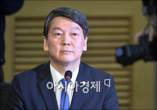 안철수 국민의당 공동대표 / 사진=아시아경제DB.