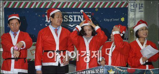 [포토]산타로 변신한 의원님들