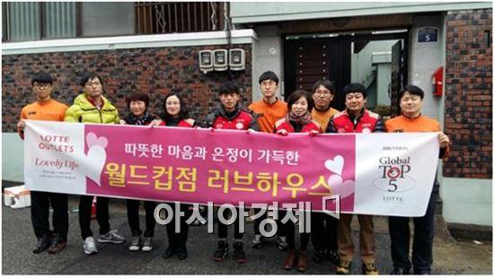 롯데아울렛 광주월드컵점(점장 김장환)은 23일 '소외계층이 따뜻한 겨울을 보낼 수 있도록 집수리 봉사활동과 난방유를 지원했다. 사진=롯데아울렛 월드컵
