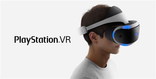 플레이스테이션 VR