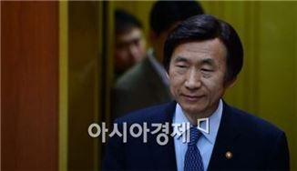윤병세 외교부 장관.