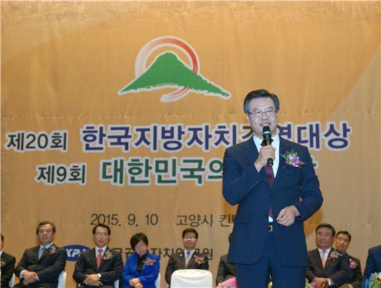 제20회 한국지방자치경영대상