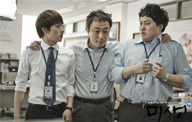 드라마 미생 스틸컷. 사진=tvN 제공