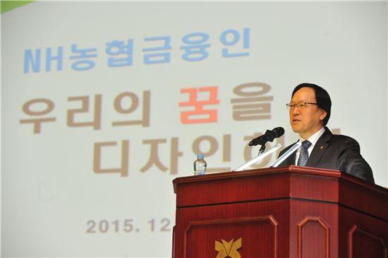 김용환 NH농협금융지주 회장, 신규직원 대상 특강 진행
