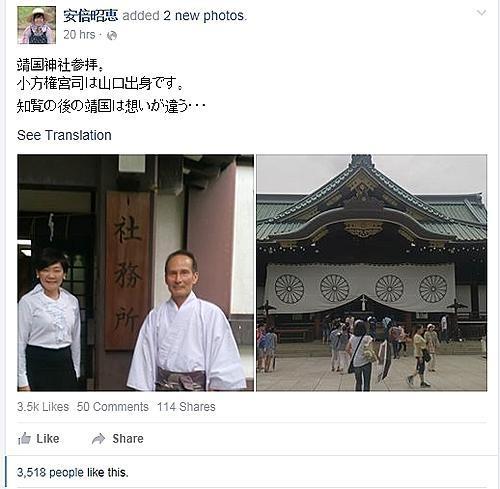 사진=아키에 페이스북