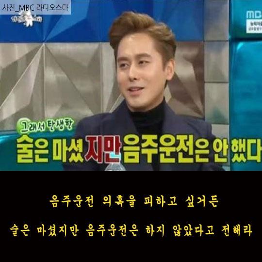 [2015 핑계백태]카드뉴스로 본 '핑계인생'