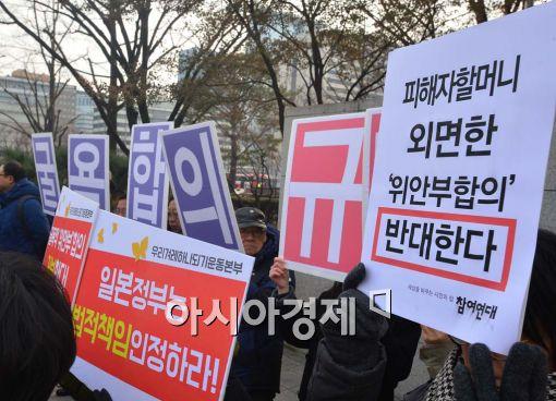 '위안부 협상 타결'비판의 목소리 높아…연일 시위 이어져