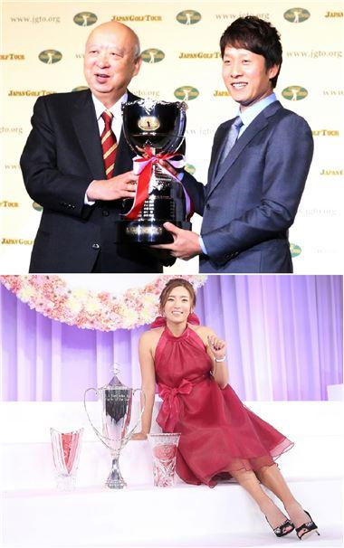 김경태(위)와 이보미가 2015년 일본 남녀 '올해의 선수'에 등극했다.