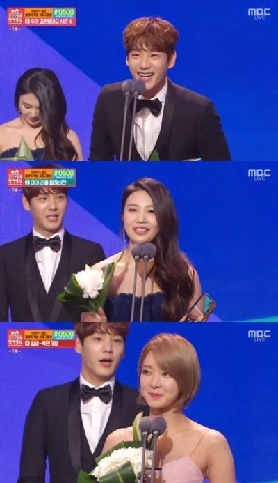사진='2015 MBC 방송연예대상' 캡처
