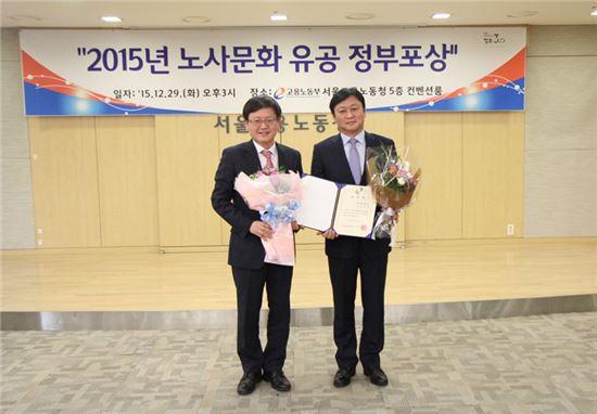 KT파워텔은 29일 '2015년도 노사문화 유공 정부 포상식'에서 고용노동부 장관 표창을 수상했다. 임서정 서울지방고용노동청장(왼쪽)과 엄주욱 KT파워텔 대표이사.(사진=KT파워텔)