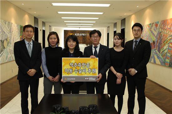 KB손해보험, 한국척추측만증재단과 의료비 지원 협약 체결