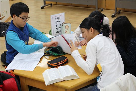 광진정보도서관 독서교실
