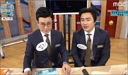 마리텔 안정환 사진. 사진=MBC '마리텔' 방송 캡처.
