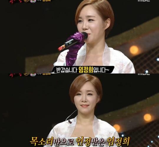 사진=MBC '일밤-복면가왕' 캡처