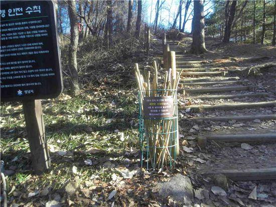 성남시가 등산로 입구에 비치한 지팡이