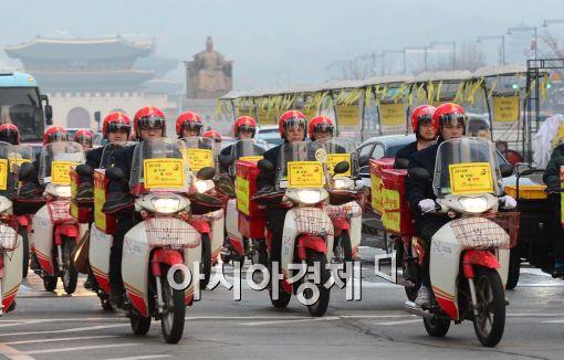 [포토]새해아침 안전운전 퍼레이드