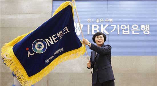 권선주 IBK기업은행장