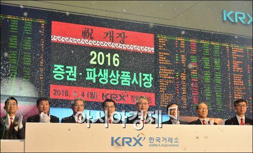 [포토]2016년 증권·파생상품시장 개장식