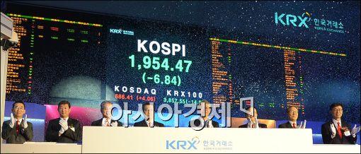 [포토]'2016년, 코스피 내리막 시작'