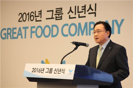 """[신년사]허영인 SPC그룹 회장 """"품질경쟁력 갖춰 글로벌 기업 도약"""""""
