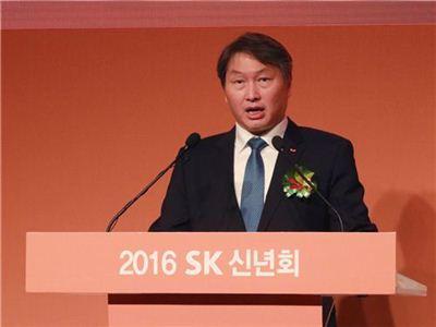 ▲4일 서울 광장동 워커힐 호텔에서 열린 2016년 SK신년회에서 최태원 회장이 신년사를 하고 있다.