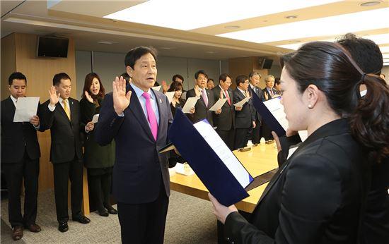 하나금융, 새로운 윤리강령 '코드 원' 선포