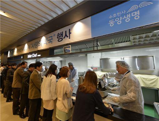"""구한서 동양생명 사장 """"수익성 기반 속도 높여 더 큰 도약할 것"""""""