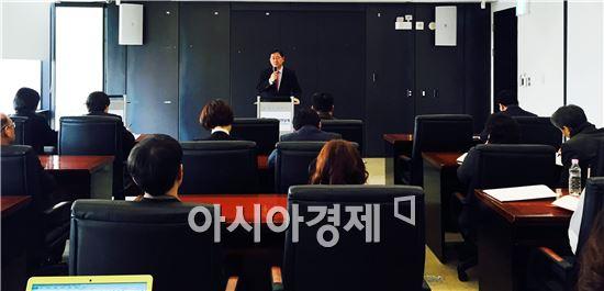 (재)광주비엔날레가 2016년 신년 공식 업무가 시작된 4일 오전 10시 광주비엔날레재단 3층에서 시무식을 가졌다.