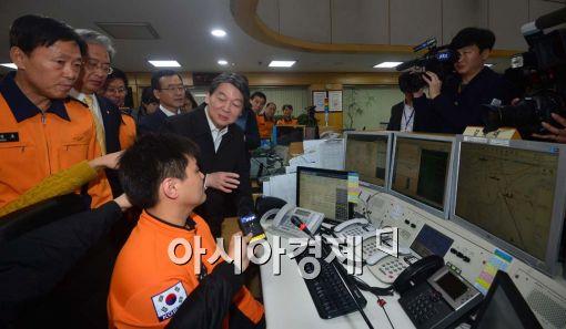 [포토]서울종합방재센터 방문한 안철수 의원