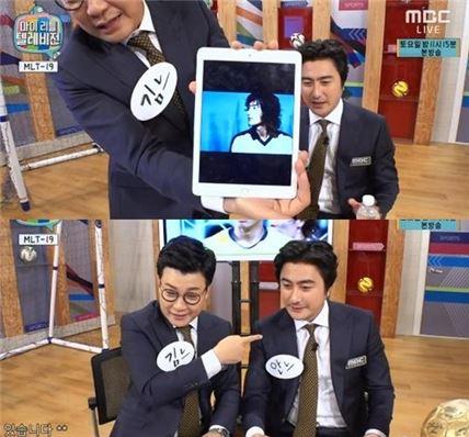 김성주, 안정환. 사진=MBC '마이 리틀 텔레비전' 생중계 화면 캡처
