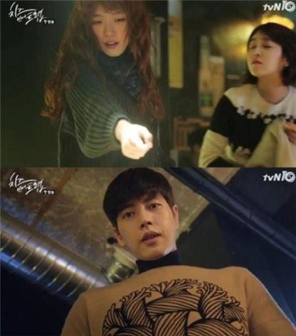 '치즈인더트랩' 김고은 박해진. 사진=tvN 방송화면 캡처.
