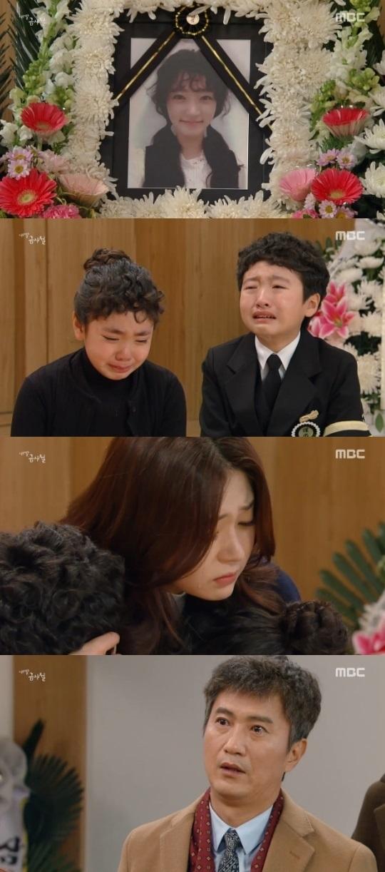 사진=MBC '내 딸 금사월' 캡처