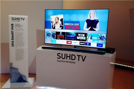 2016년형 삼성전자 SUHD TV. 사용자가 쓰기 쉽고 편한 사용자 경험(User Experience)을 갖췄다.