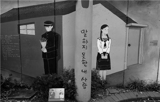 김광석거리 풍경