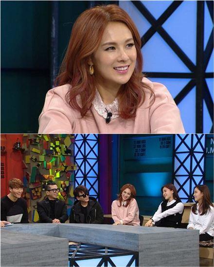 채연. 사진=KBS2 '해피투게더3' 제공