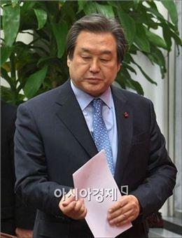 김무성 새누리당 대표 / 사진 = 아시아경제 DB