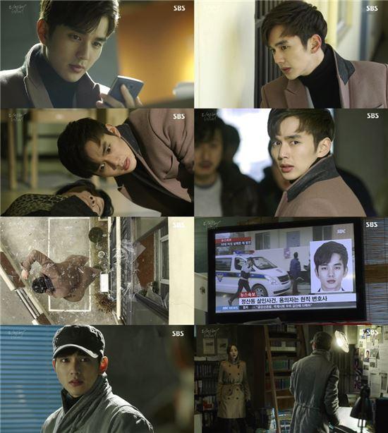 사진=SBS '리멤버-아들의 전쟁' 캡처
