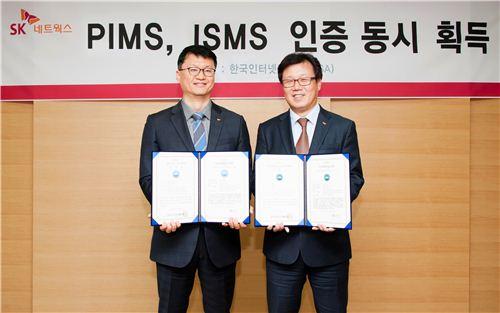 ▲SK네트웍스 이호정 개인정보보호 관리 책임자(CPO)(왼쪽)와 최재극 ICT기획팀장이 자동차/패션/호텔 사업과 관련 온라인 사이트에 대한 PIMS, ISMS 인증서를 받고 기념촬영을 하고 있다.