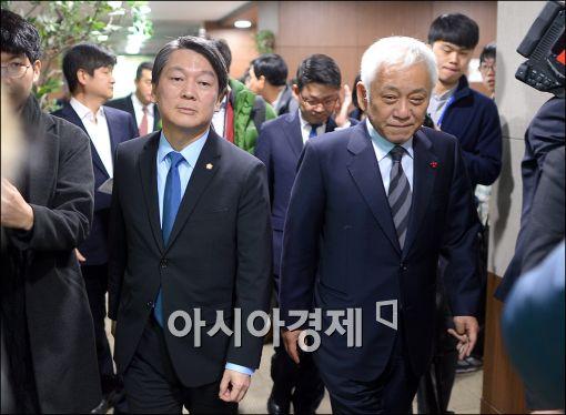 안철수-박주선, 발기인대회 개최…'일여다야 시대' 개막
