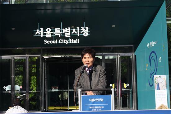 이용선 위원장 20대 국회의원 출마 선언