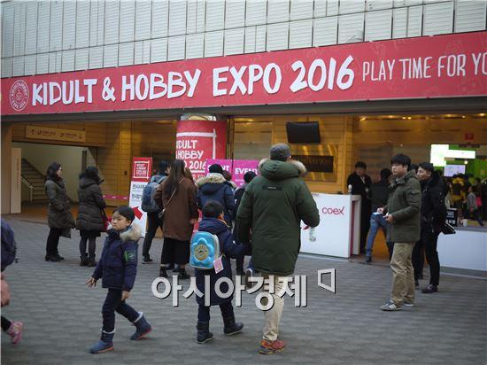 ▲8일 서울 삼성동 코엑스 C홀에서 열리는 '2016 키덜트&하비 엑스포'에 관람객이 입장하고 있다.