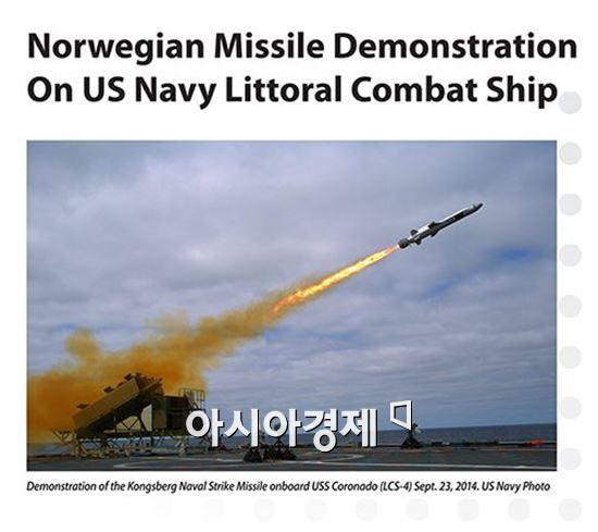 노르웨이 콩스버그의 NSM 미사일 2014년 시험발사 당시 발사관을 빠져나가고 있다.