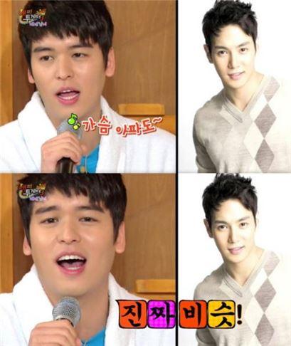 이장우, 환희. 사진=KBS2 '해피투게더3' 방송캡처