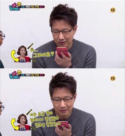 나를 돌아봐 조미령. 사진=KBS2 방송화면 캡처