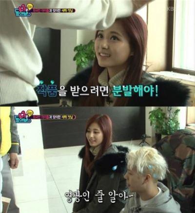 나를 돌아봐 쯔위. 사진=KBS2 방송화면 캡처
