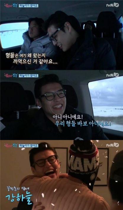 꽃보다 청춘 강하늘. 사진=tvN 방송화면 캡처