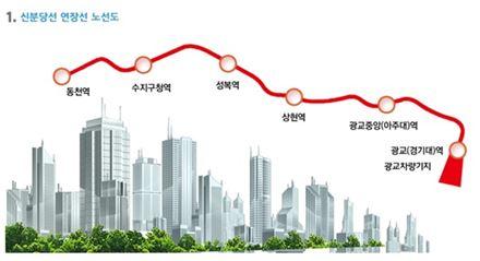 강남역 광교역 신분당선 30일 개통 연장선 노선도. 사진=경기철도 홈페이지