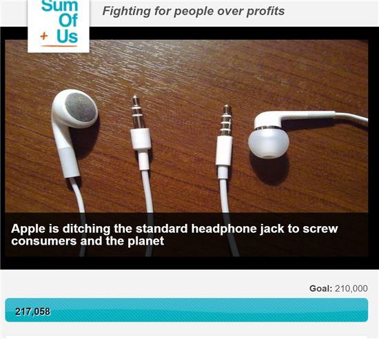 애플이 헤드폰 잭을 제거하면 안된다는 내용의 온라인 서명운동(사진=섬 오브 유에스)
