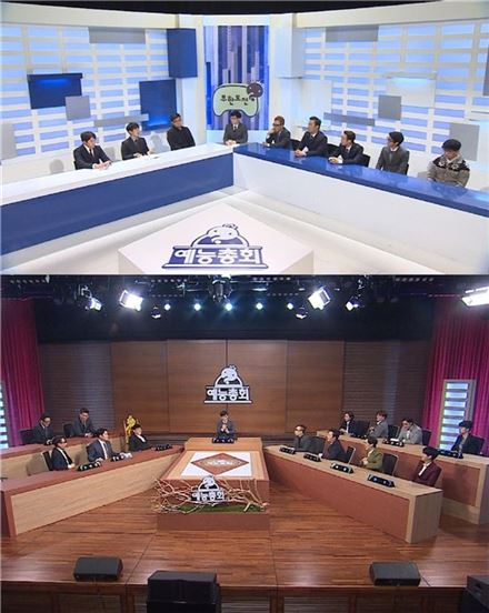 무한도전 예능총회. 사진=MBC제공